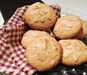 Receta de galletas de naranja y almendras